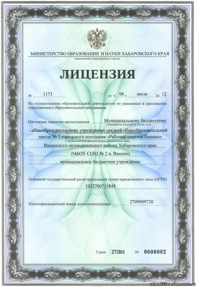 бесплатный сайт знакомств хабаровского края